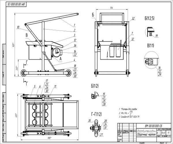 Чертеж станка для изготовления шлакоблока в домашних условиях