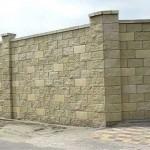 забор из облицовочного шлакоблока