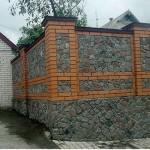 забор, построенный из бутового камня №4