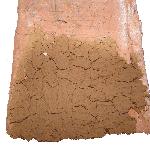 Анонс статьи про шамотную глину