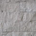Фасадная плитка из доломита