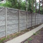 Забор из гипса №1