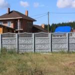 Забор из гипса №4