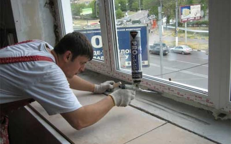 Как уменьшить теплопроводность окон