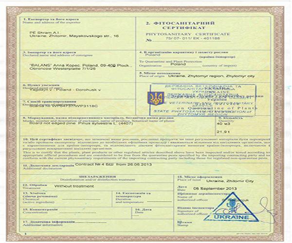 как выглядит фитосанитарный сертификат на пиломатериалы