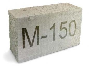 бетон тяжелый класс в15 м200 технические характеристики